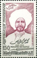 [The 100th Anniversary of the Death of Mohamed Beyram, 1840-1889, type ACI]