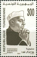 [The 100th Anniversary of the Birth of Jawaharlal Nehru, 1889-1964, type ACL]