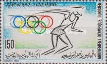 [National Olympic Movement, type ACT]