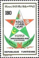 [The 2nd Anniversary of Maghreb Union, type ADH]