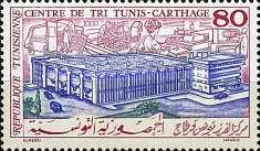 [Tunis-Carthage Sorting Office, type ADV]