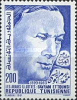 [Mahmoud Byram Ettounsi Commemoration, 1893-1950, type ADX]