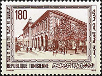 [The 100th Anniversary of General Post Office, Tunis, type ADZ]
