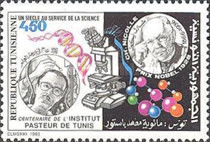 [The 100th Anniversary of Pasteur Institute, Tunis, type AFB]