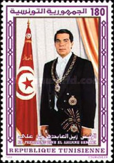 [Re-election of President Zine el Abidine Ben Ali, type AFO]