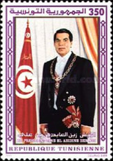 [Re-election of President Zine el Abidine Ben Ali, type AFO1]