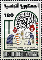 [International Year of the Family, type AFQ]