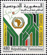 [The 30th Organization of African Unity Summit Meeting, Tunis, type AFV]
