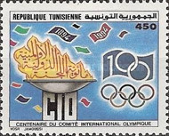 [The 100th Anniversary of International Olympic Committee, type AFW]
