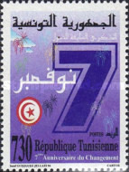 [The 7th Anniversary of Declaration of 7 November 1987, type AGF]