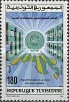 [The 50th Anniversary of League of Arab States, type AGN]