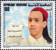 [The 60th Anniversary of the Death of Aboulkacem Chebbi, 1909-1934, type AGQ]