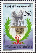[The 60th Anniversary of Martyrs' Day, type AJQ]