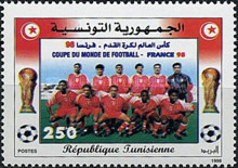 [Football World Cup - France, type AJT]