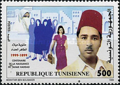 [The 100th Anniversary of the Birth of Tahar Haddad, 1899-1935, type ALF]