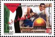 [The 1st Anniversary of the Death of Mohamed Dorra, 1988-2000, type ANC]