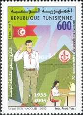 [The 70th Anniversary of Tunisian Scouting, type APL]