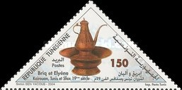 [Copper Handicrafts, type AQV1]