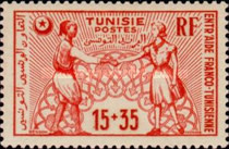 [Franco-Tunisian Relief Fund, type AR]