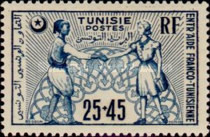 [Franco-Tunisian Relief Fund, type AR1]