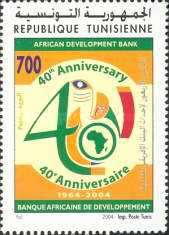 [The 40th Anniversary of African Development Bank, type ARB]