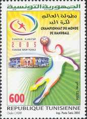 [The 19th World Handball Championship, Tunisia, type ARQ]