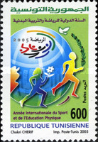 [International Year for Sports and Physical Education, type ASC]
