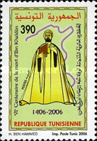 [The 600th Anniversary of the Death of Ibn Khaldoun, 1332-1406, type ASM]