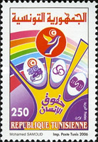 [The 50th Anniversary of Independence, type ASO]