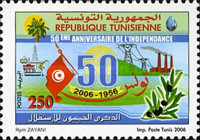 [The 50th Anniversary of Independence, type ASQ]