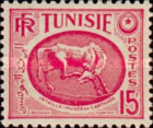 [Horse - From Carthage Museum, type AT10]