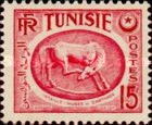 [Horse - From Carthage Museum, With Different Perforation, type AT12]