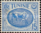 [Horse - From Carthage Museum, With Different Perforation, type AT13]