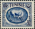 [Horse - From Carthage Museum, With Different Perforation, type AT14]