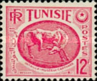 [Horse - From Carthage Museum, type AT9]