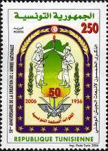 [The 50th Anniversary of National Army, type ATD]