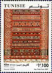 [Carpets and Traditional Clothing, type ATL]