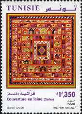[Carpets and Traditional Clothing, type ATM]