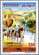 [National Day of Tourism, type ATW]