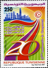 [The 20th Anniversary of Declaration of 7 November 1987, type AUC]