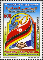 [The 50th Anniversary of Friendship and Partnership of Tunisia and Germany, type AUD]