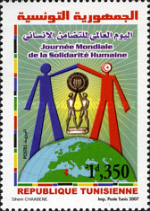 [World Human Solidarity Day, type AUE]