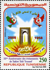 [The 50th Anniversary of the Sakiet Sidi Youssef Events, type AUF]