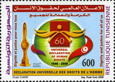 [The 60th Anniversary of the Universal Declaration of Human Rights, type AUH]