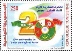 [The 20th Anniversary of the Arab Maghreb State, type AVE]