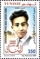 [The 100th Anniversary of the Birth of Aboul Qacem Chebbi, 1909-1934, type AVF]