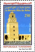 [Kairouan - Capital of Islamic Culture 2009, type AVH]
