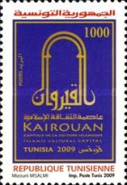 [Kairouan - Capital of Islamic Culture 2009, type AVI]