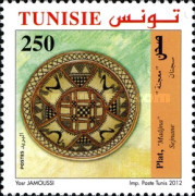 [Tunisian Traditional Pottery, type AXT]