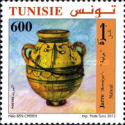 [Tunisian Traditional Pottery, type AXU]